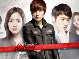 Review City Hunter 2011